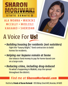 Ad for State Senate Candidate, Sharon Moriwaki