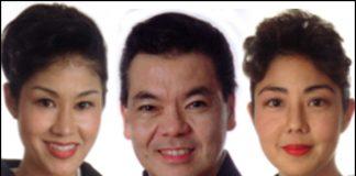 Photo of Lisa Nakandakari, Keith Oshiro, Julia Okamura