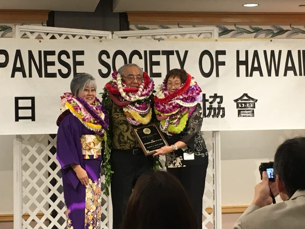 """Outgoing president with UJSH Member of the Year awardees Seichi and Fusayo """"Fussy"""" Nagai."""