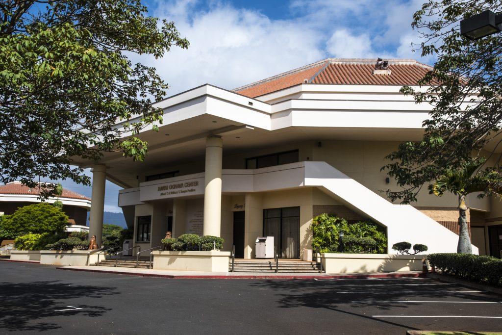 The Hawaii Okinawa Center opened in 1990. (Photo by Gregg Kakesako)