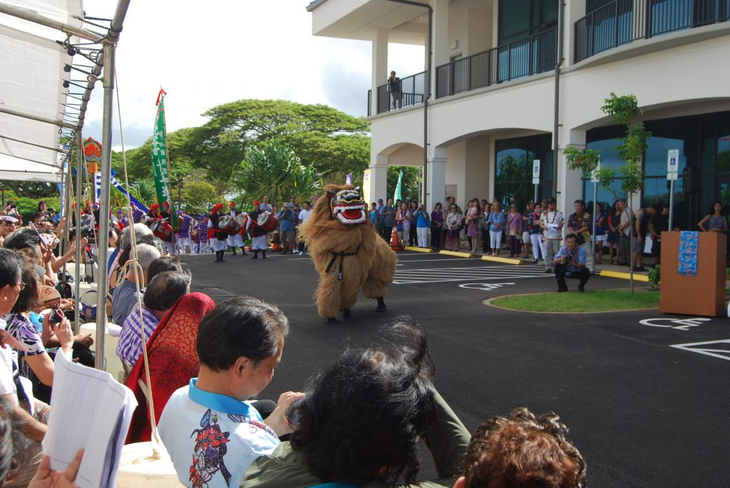 The opening festivities included a shishimai (lion-dog) and eisä drum performance. (Photo by Noriyoshi Kanaizumi)