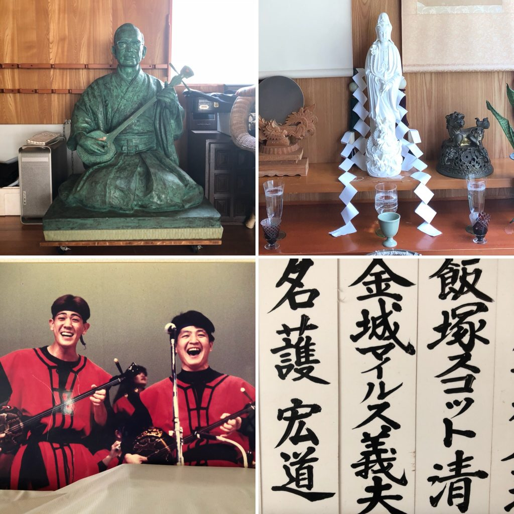 Our guiding spirits, clockwise from top left: the late Haruyuki Miyazato-Sensei, the goddess Kannon-sama, the nameplate of the late Miles Kaneshiro of Hawai'i on the wall with the names of the students who have received certifications and the late Tomoyuki Terukina (right, pictured with Kazuto Miyazato).