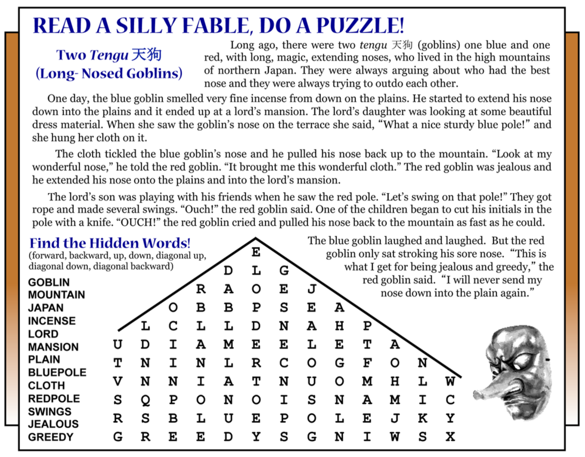 Culture 4Kids! September 21, 2018 Issue 'Read a Silly Fable, Do a Puzzle!'
