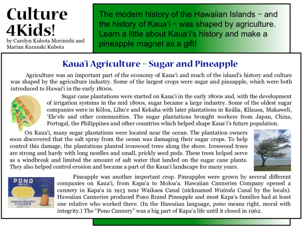 Culture4Kids! 'Kauai Agriculture - Sugar and Pineapple'