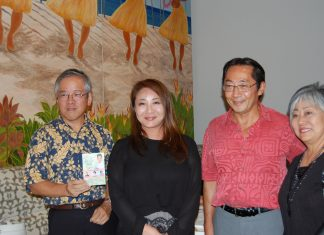 Consul General of Japan Koichi Ito; Hibari's daughter-in-law, Yuka Kato; Gannenmono commemoration co-chair Sal Miwa; and Sheree Tamura, immediate past president of the United Japanese Society of Hawaii.