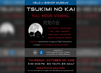 Flyer for Tsukimi No Kai - Thursday, October 25, 2018
