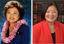 "The late U.S. Rep. Patsy T. Mink (left) and (right) U.S. Sen. Mazie Hirono. ""The actions of the congresswomen in 1991 and the fierce advocacy of Senator Hirono attest to the transformative significance of electing women who are willing to speak up on behalf of women,"" said Mink's daughter, Wendy."
