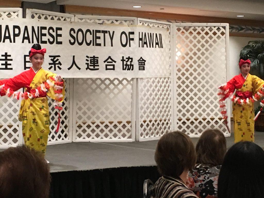 "Kymberlie Arakaki and Katelynne Arakaki of the Tamagusuku Ryu Senjukai Frances Nakachi Ryubu Dojo dance ""Nuchibana"" for the honorees."