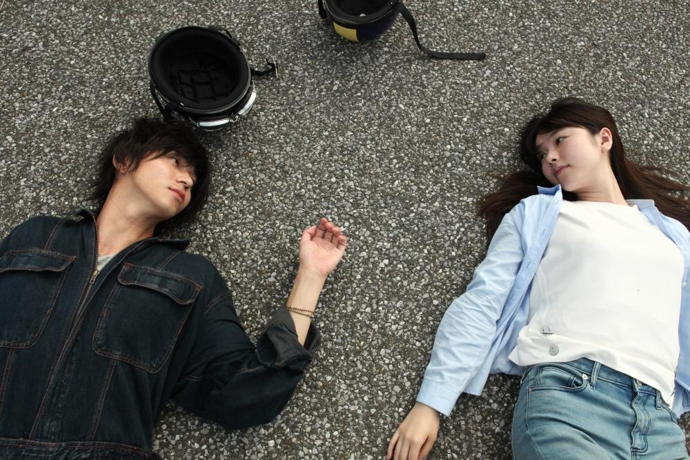 'Asako I & II.'