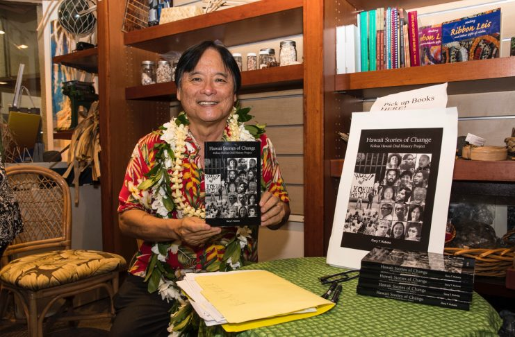 """Journalist and community activist Gary T. Kubota spent three years conducting oral history interviews with over 30 people who were arrested or involved in protesting the 1971 eviction of residents in Kalama Valley for the book, """"Hawaii Stories of Change."""" The incident is described as the defining moment in the Hawaiian Renaissance. The protests were organized by Kokua Hawaii, a group of community activists. (Photo by Gregg K. Kakesako)"""
