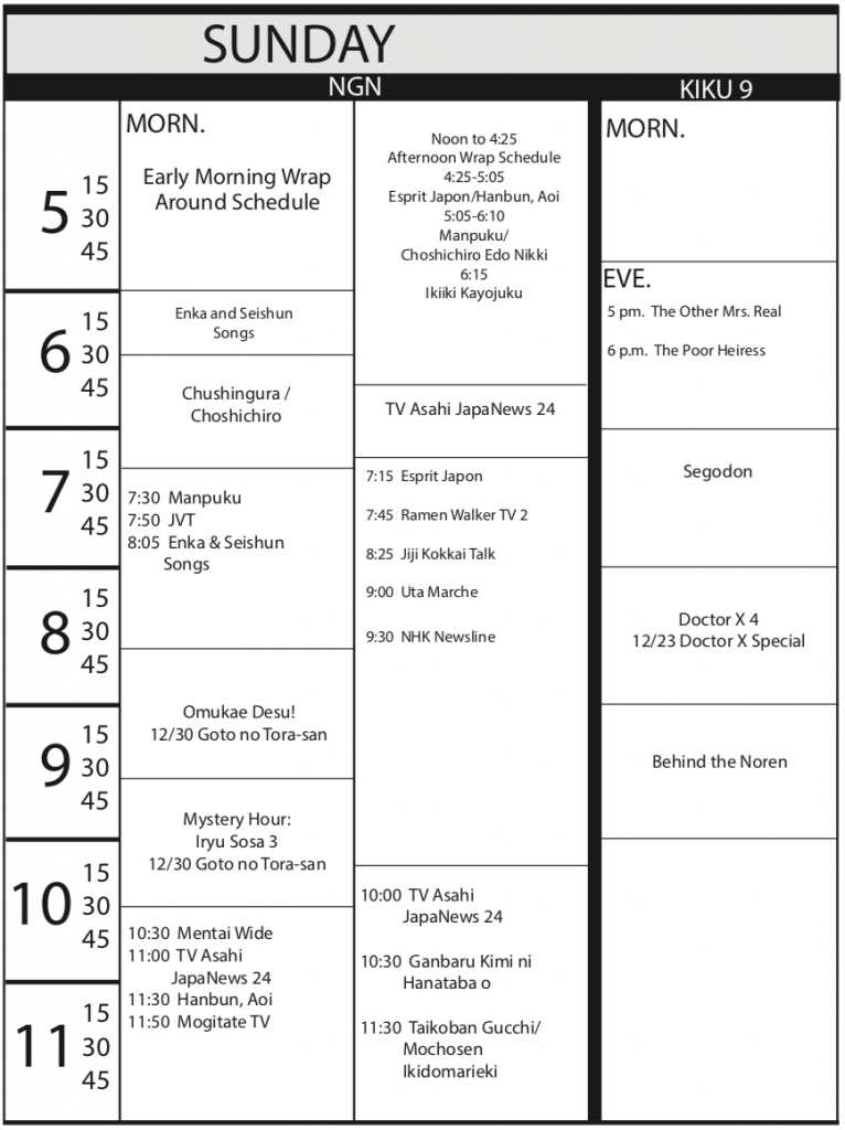 TV Program Schedule for Dec. 2018 (Nov. 16 Issue) - Sunday