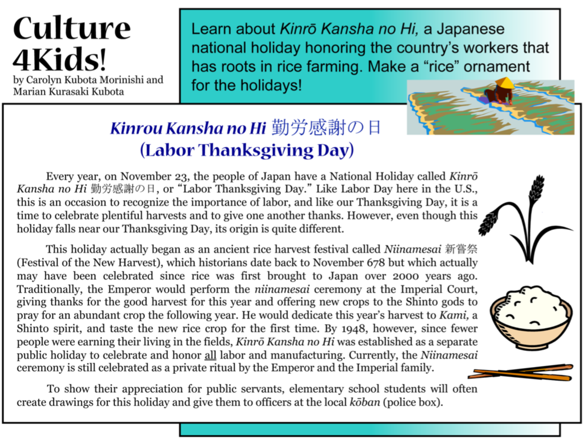 Culture4Kids, Nov 16, 2018 Issue 'Kinrou Kansha no Hi' (Labor Thanksgiving Day)'