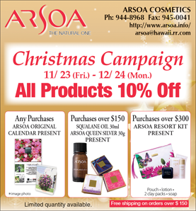 Ad for Arsoa 'Christmas Campaign, All Products 10% Off'