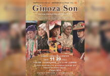 Flyer for the 70th anniversary of the founding of the Hawaii Ginoza Sonjin Kai