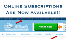 Screenshot of where to subscribe to an online subscription on websites thehawaiiherald.com with text 'Online Subscriptions Are Now Available!!'