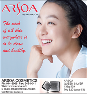 Ad for Arsoa Cosmetics