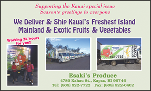 Ad for Esaki's Produce