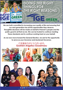 Ad for current Governor, David Ige and candidate Dr. Josh Green