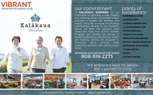 Ad for Kalakaua Gardens