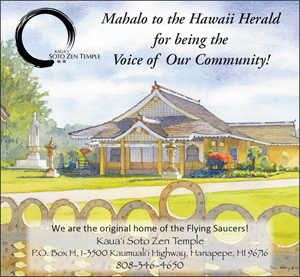 Ad for Soto Zen Temple 'Mahalo to the Hawaii Herald for being the Voice of Our Community'