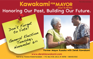 Ad for Kawakami for Mayor, 'Honoring Our Past, Building Our Future'