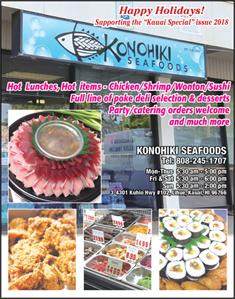 Ad for Konohiki Seafoods