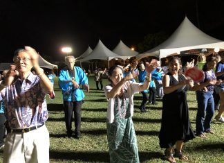 Attendees joined in a bon dance on the Great Lawn led by members of Iwakuni Odori Aiko Kai.