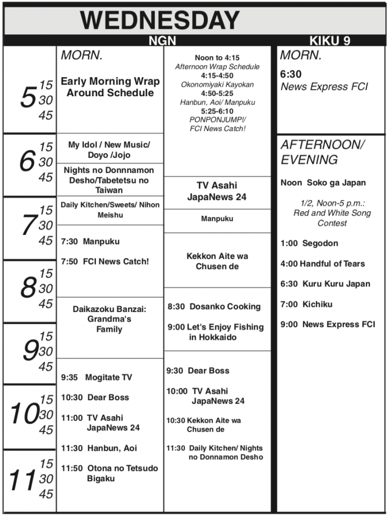 TV Program Schedule Dec. 21, 2018 Issue - Wednesday