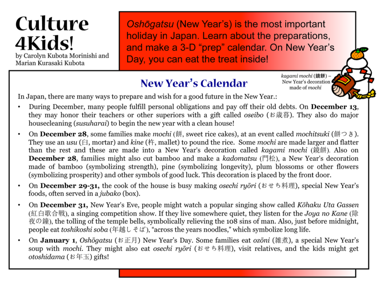 Culture4Kids, December 21, 2018 Issue 'Make a New Year's Calendar'