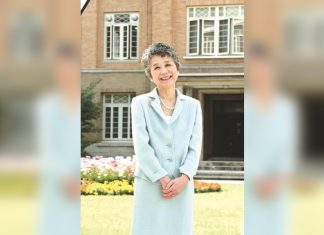Professor Masako Iino