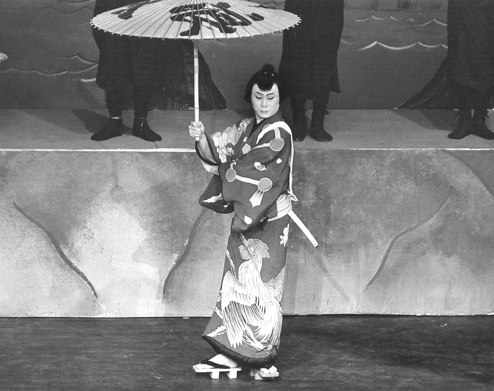 """Takeo Miji played Benten Kozo in """"Benten the Thief,"""" the kabuki performance that marked the grand opening of Kennedy Theatre on Dec. 4, 1963. (Photos courtesy UH Department of Theatre and Dance)"""