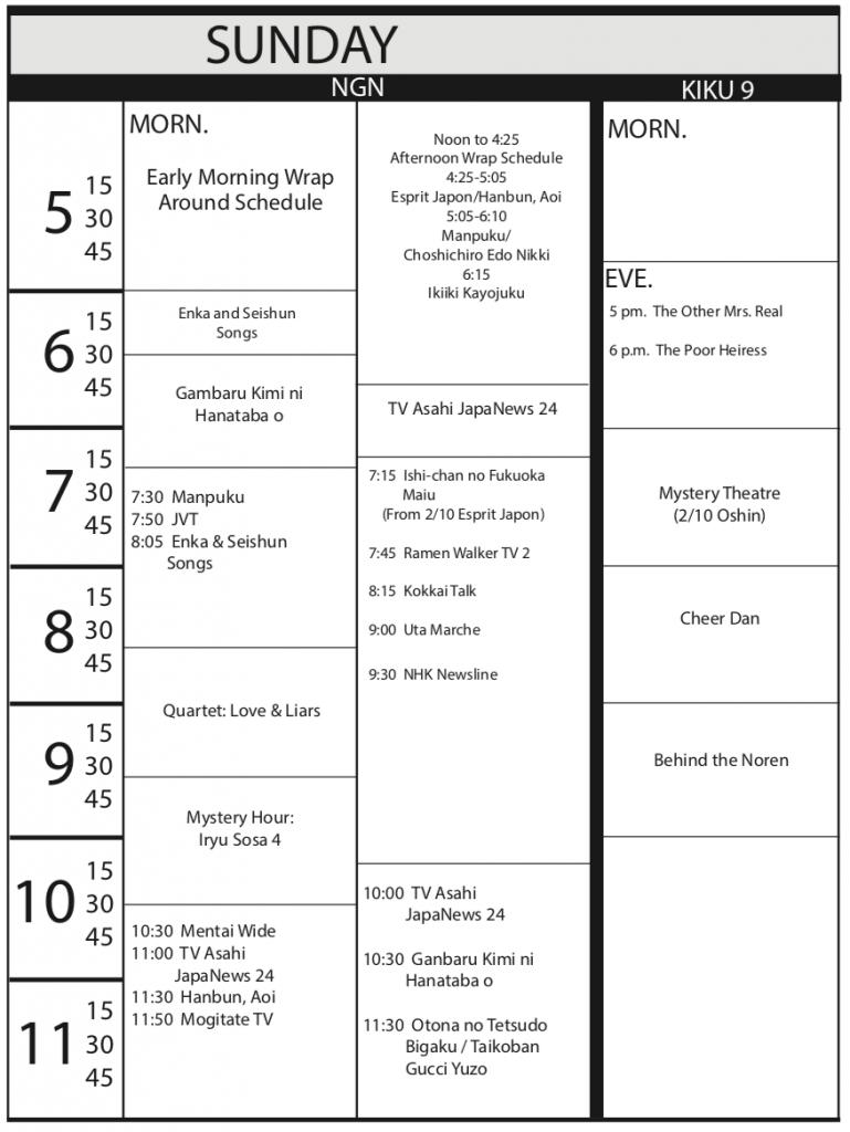 TV Program Schedule 1/18/19 Issue - Sunday