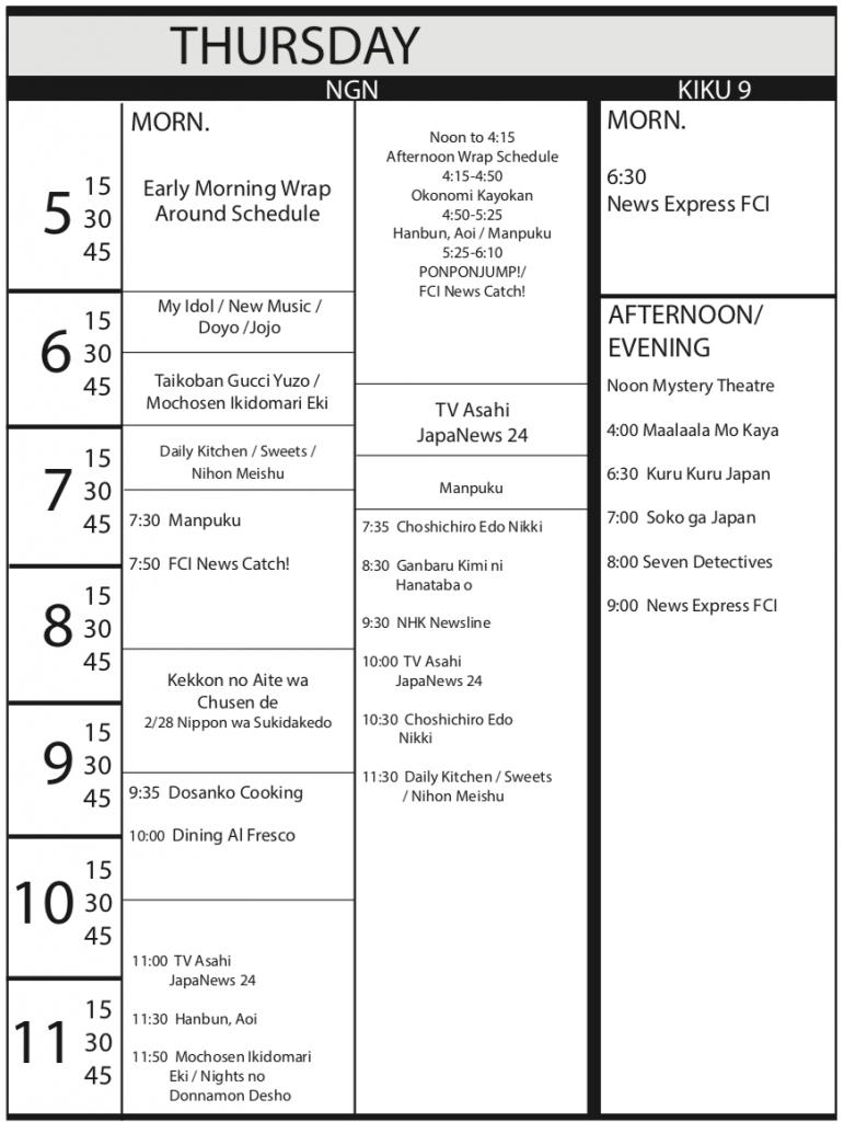 TV Program Schedule 1/18/19 Issue - Thursday