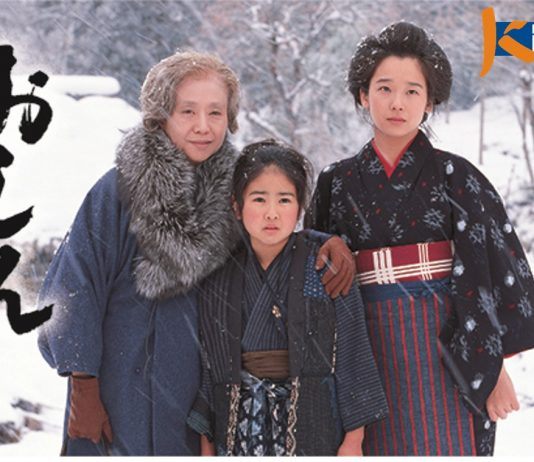 Photo from 'Oshin'