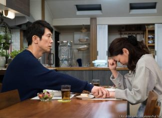 Scene from 'Tasogare Ryuseigun.'