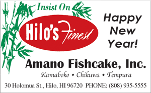 Ad for Amano Fishcake, Inc. 'Happy New Year!'