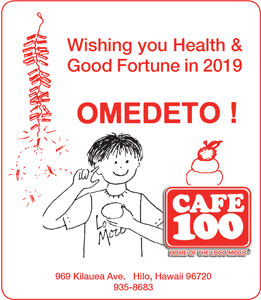 Ad for Cafe 100 'Wishing you Health and Good Fortune in 2019'