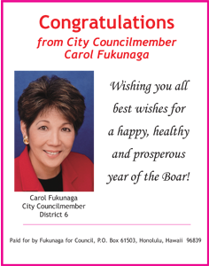 Ad for Carol Fukunaga, City Councilmember 'Wishing you all best wishes for a happy, healthy, and prosperous year of the Boar!'