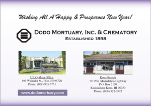 Ad for Dodo Mortuary, Inc. and Cemetery 'Wishing All a Happy and Prosperous New Year!'