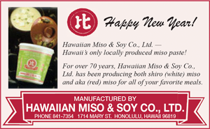 Ad for Hawaiian Miso and Soy Co., LTD. 'Happy New Year!'