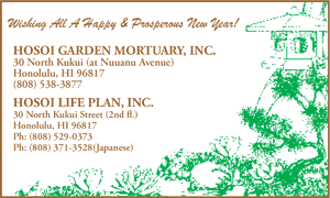 Ad for Hosoi Garden Mortuary, Inc. 'Wishing All a Happy and Prosperous New Year!'