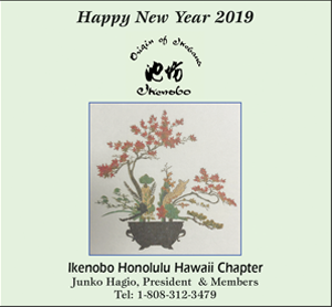 Ad for Ikenobo Honolulu Hawaii Chapter 'Happy New Year 2019'