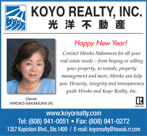 Ad for Koyo Realty, Inc. 'Happy New Year!'