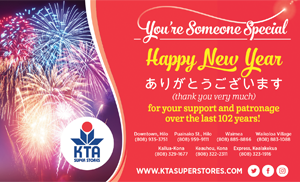 Ad for KTA Super Stores 'Your'e Someone Special. Happy New Year'