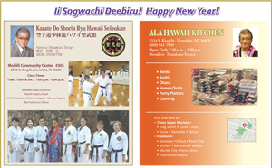 Ad for Karate Do Shorin Ryu Hawaii Seibukan and Ala Hawaii Kitchen 'li Soogwachi Deebiru! Happy New Year!'
