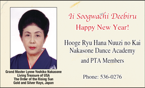Ad for Hooge Ryu Hana Nuuzi no Kai Nakasone Dance Academy and PTA Members 'Ii Soogwachi Deebiru Happy New Year!'