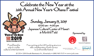 Ad for 26th Annual New Year's Ohana Festival 'Sunday, January 13, 2019'