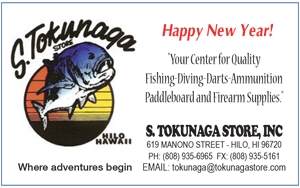 Ad for S. Tokunaga Store, Inc. 'Happy New Year!'