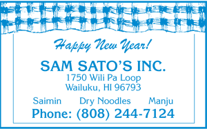 Ad for Sam Sato's Inc. 'Happy New Year!'