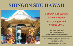 Ad for Shingon Shu Hawaii 'Shingon Shu Hawaii wishes everyone a very happy and healthy 2019!'